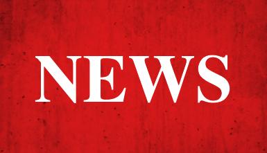 Logo WEKA aktuelle News